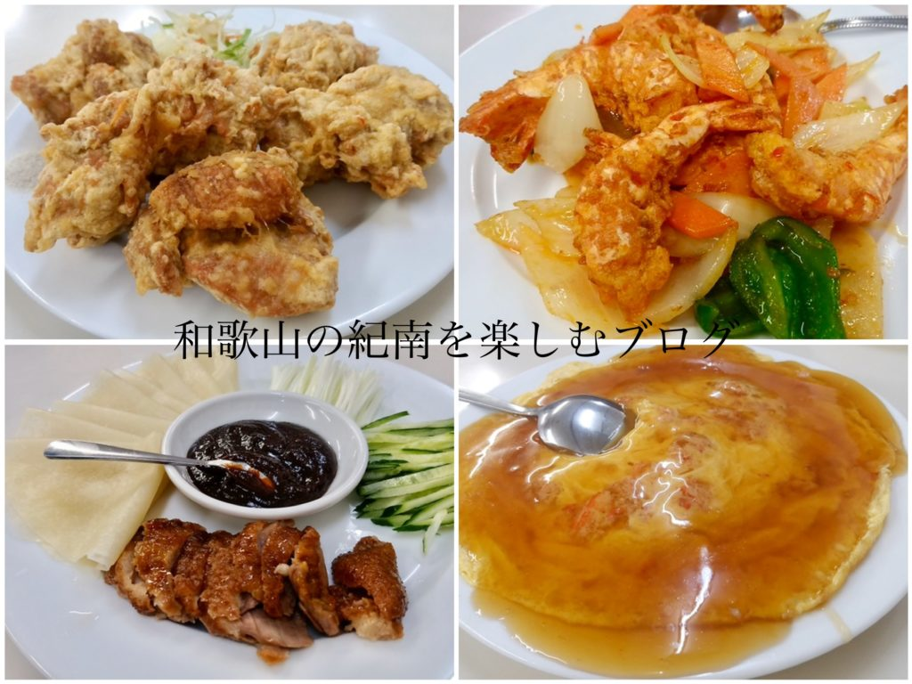 香福源料理3
