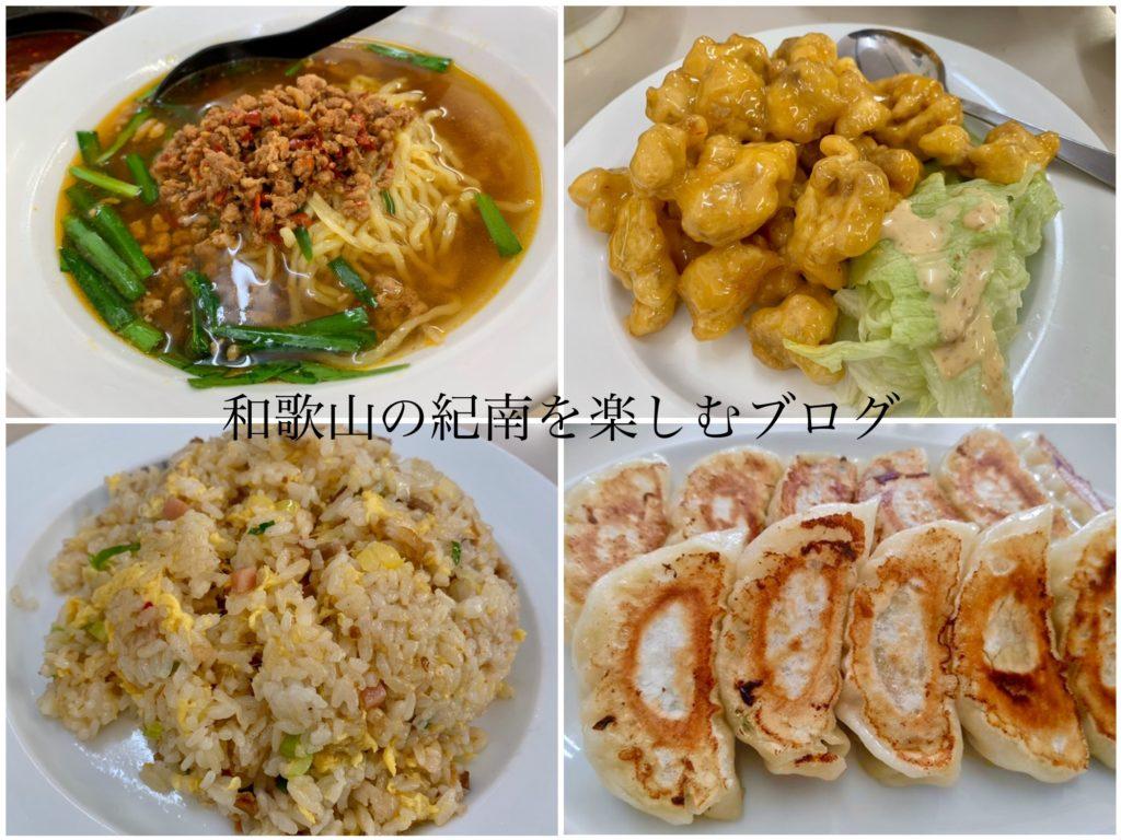 香福源料理2
