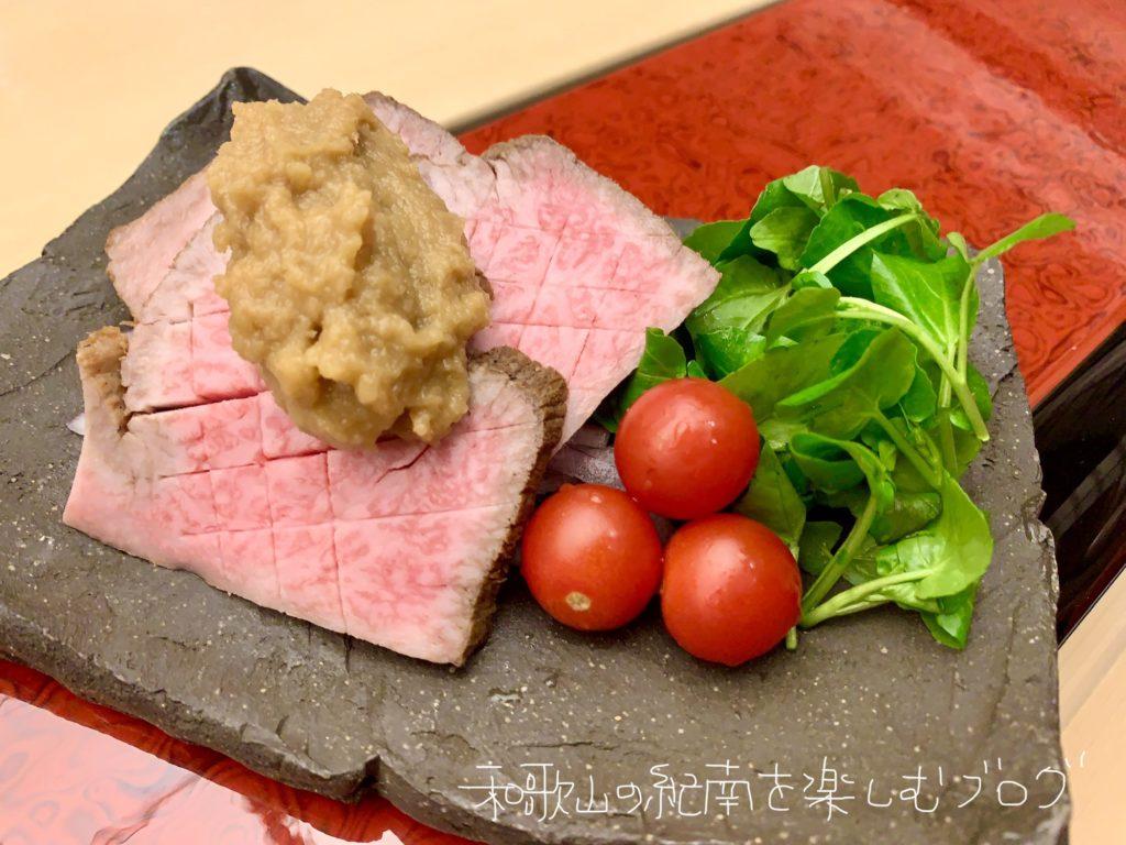 幸鮨 肉料理